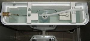 Come funziona lo scarico del water blog edilnet - Come funziona lo scaldabagno elettrico ...