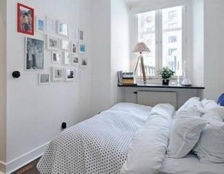 Come arredare una camera da letto piccola blog edilnet for Arredare una camera piccolissima