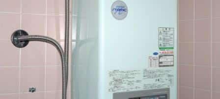 Un boiler elettrico per uso domestico.